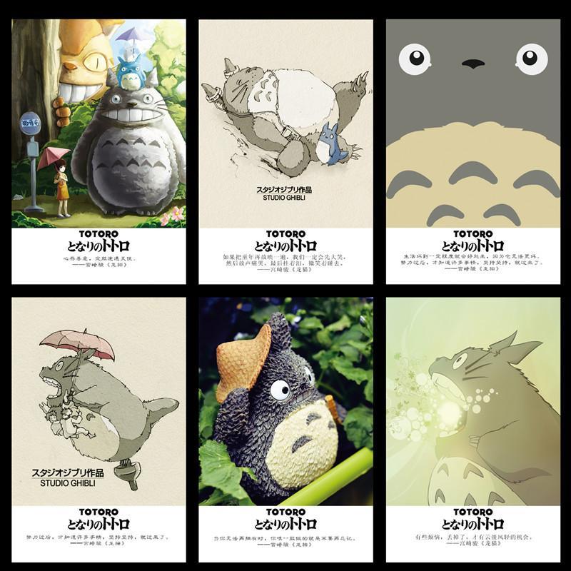 My Neighbor Totoro Postcard 36 sheets/set - ghibli.store