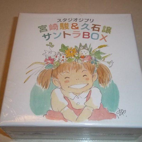 """Studio Ghibli """"Miyazaki Hayao & Hisaishi Joe"""" Soundtrack Box - ghibli.store"""