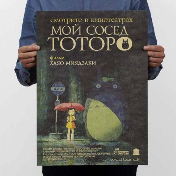 My Neighbor Totoro Poster Kraft Paper - ghibli.store