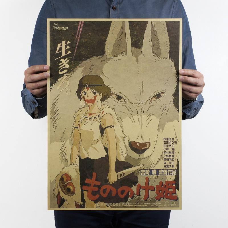 Princess Mononoke Kraft Paper Poster 51x35.5cm - ghibli.store