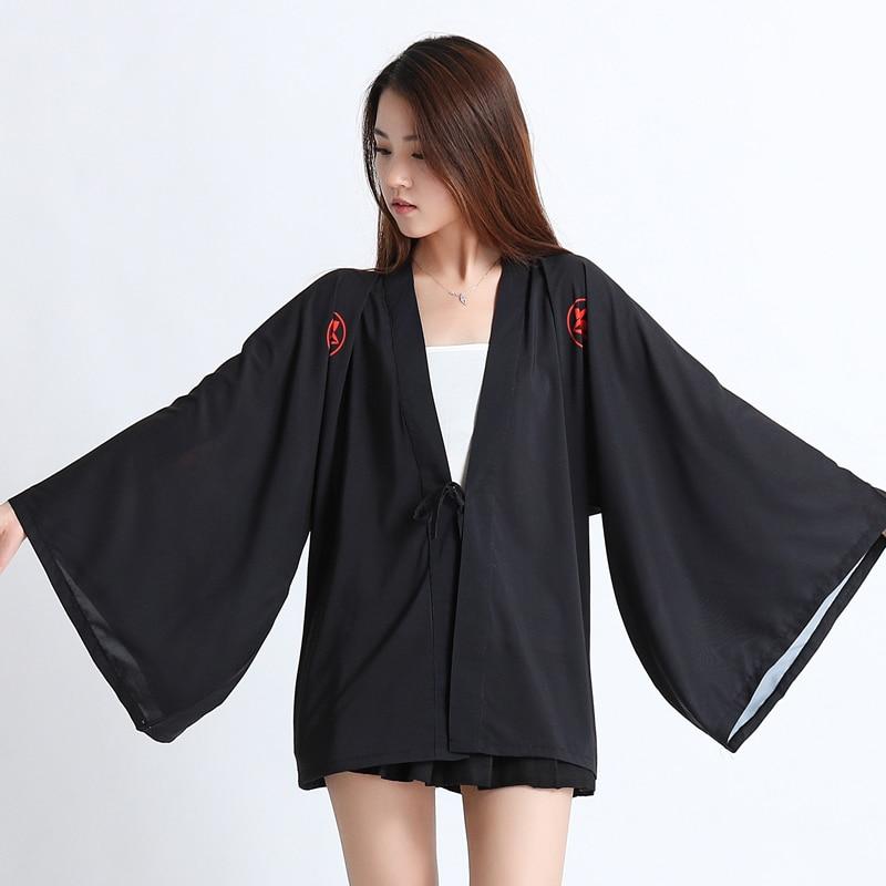 Naruto Uchiha Family Crest Cosplay Kimono