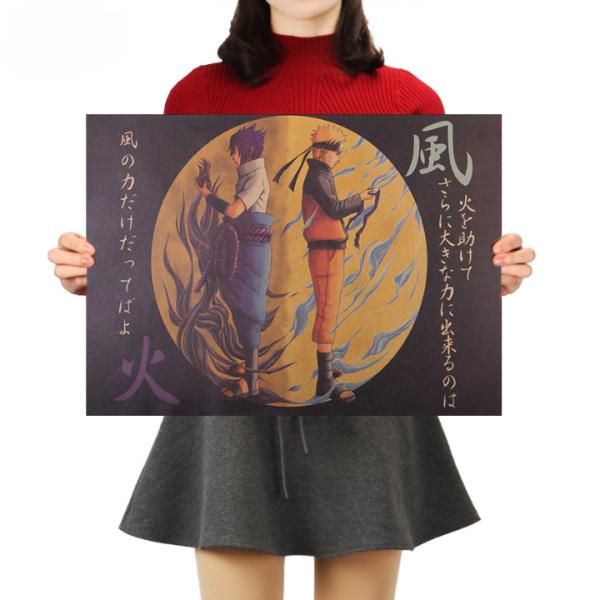 Uzumaki Naruto VS Uchiha Sasuke Wall Poster