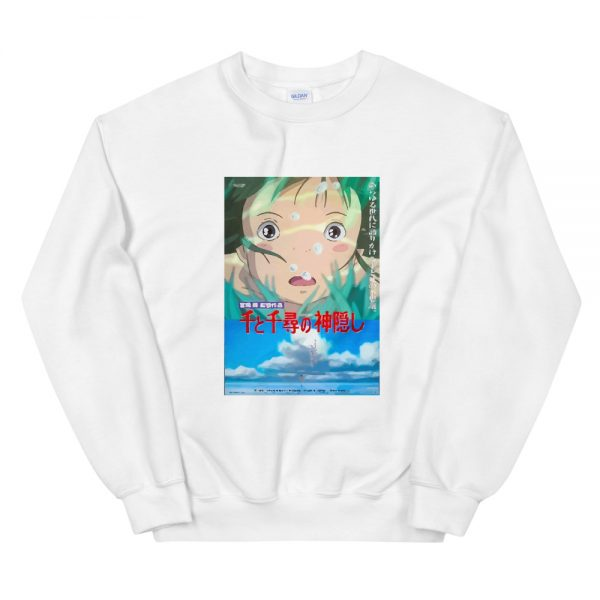 Spirited Away Poster Sweatshirt