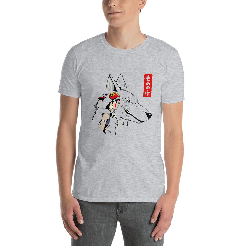 Princess Mononoke – San and The Wolf T Shirt Unisex