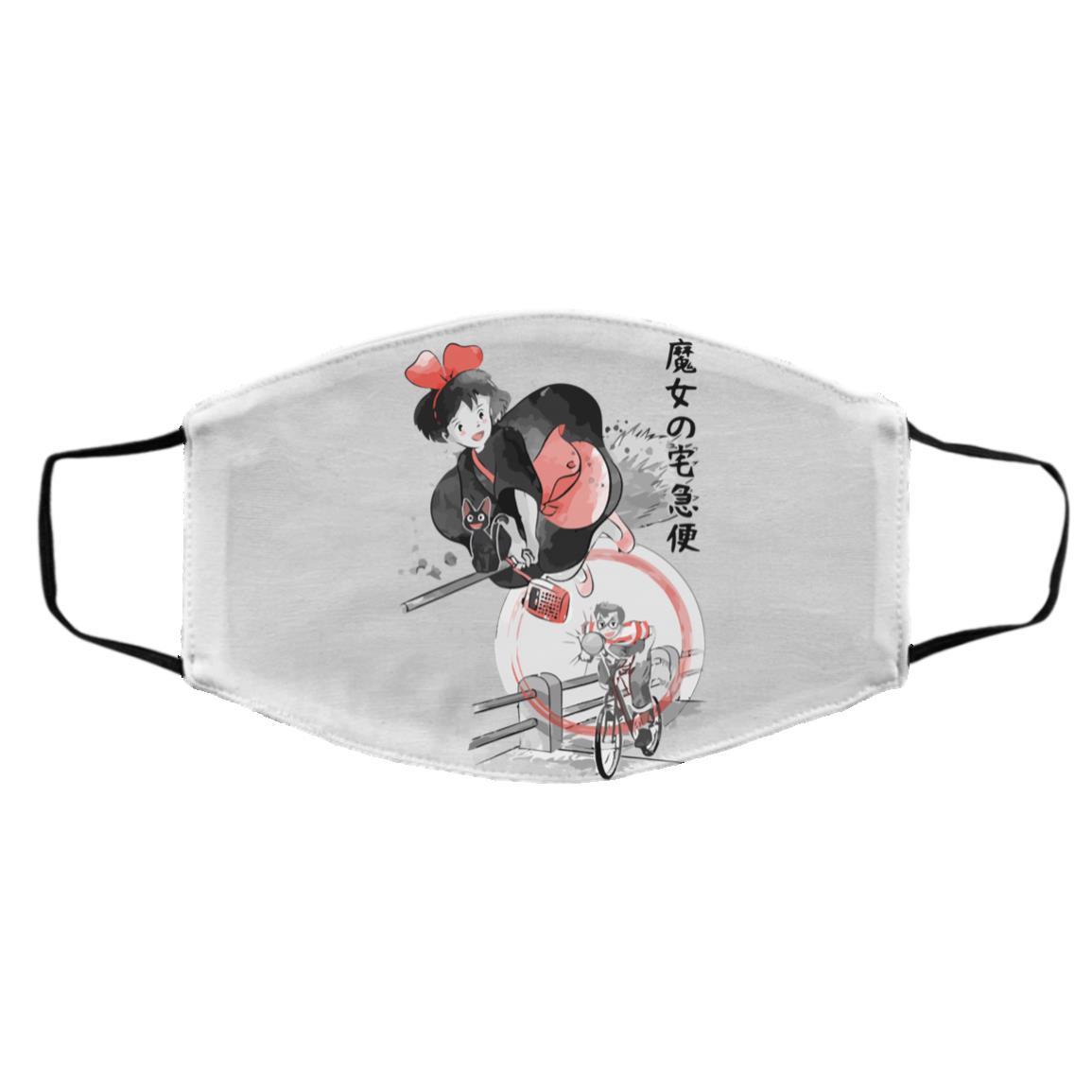Kiki's Delivery Service – Kiki & Tombo Face Mask