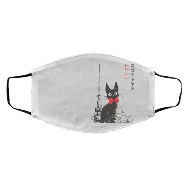 Kiki's Delivery Service – Jiji Family Face Mask