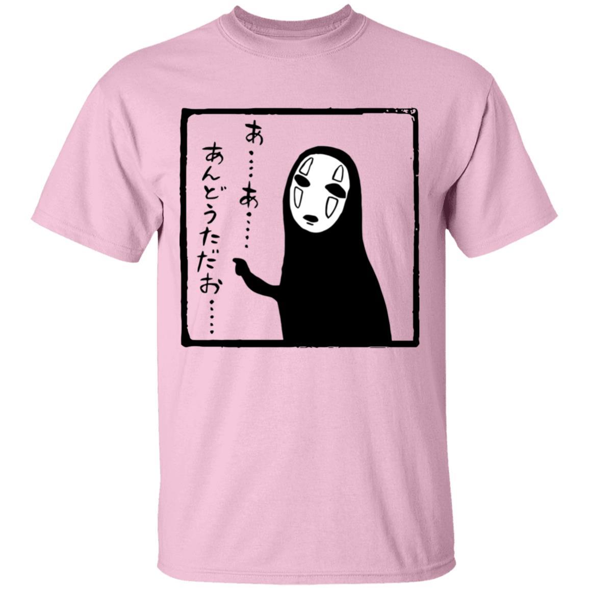 Spirited Away No Face Kaonashi Whispering T Shirt