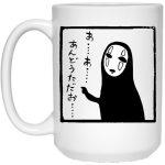 Spirited Away No Face Kaonashi Whispering Mug 15Oz
