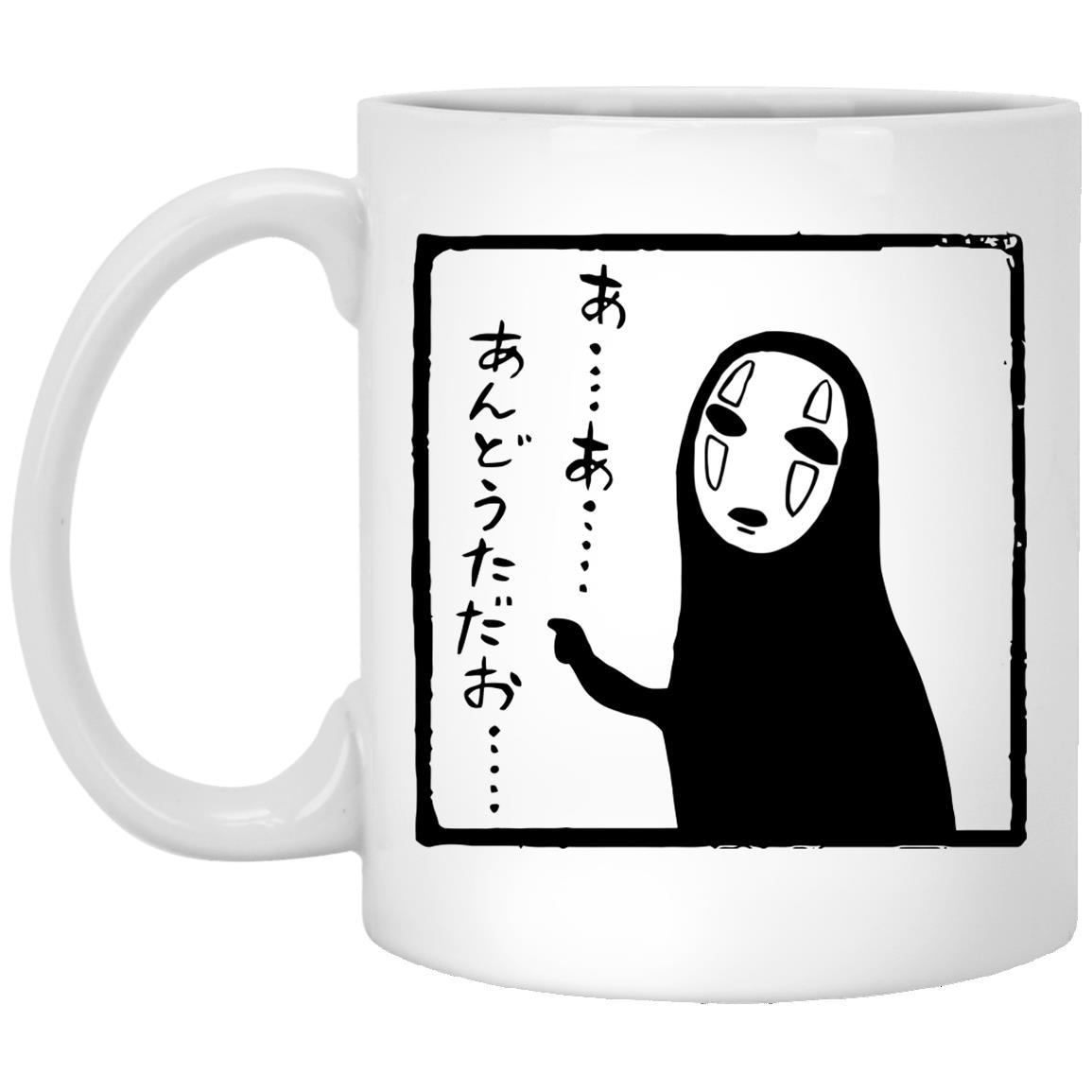 Spirited Away No Face Kaonashi Whispering Mug