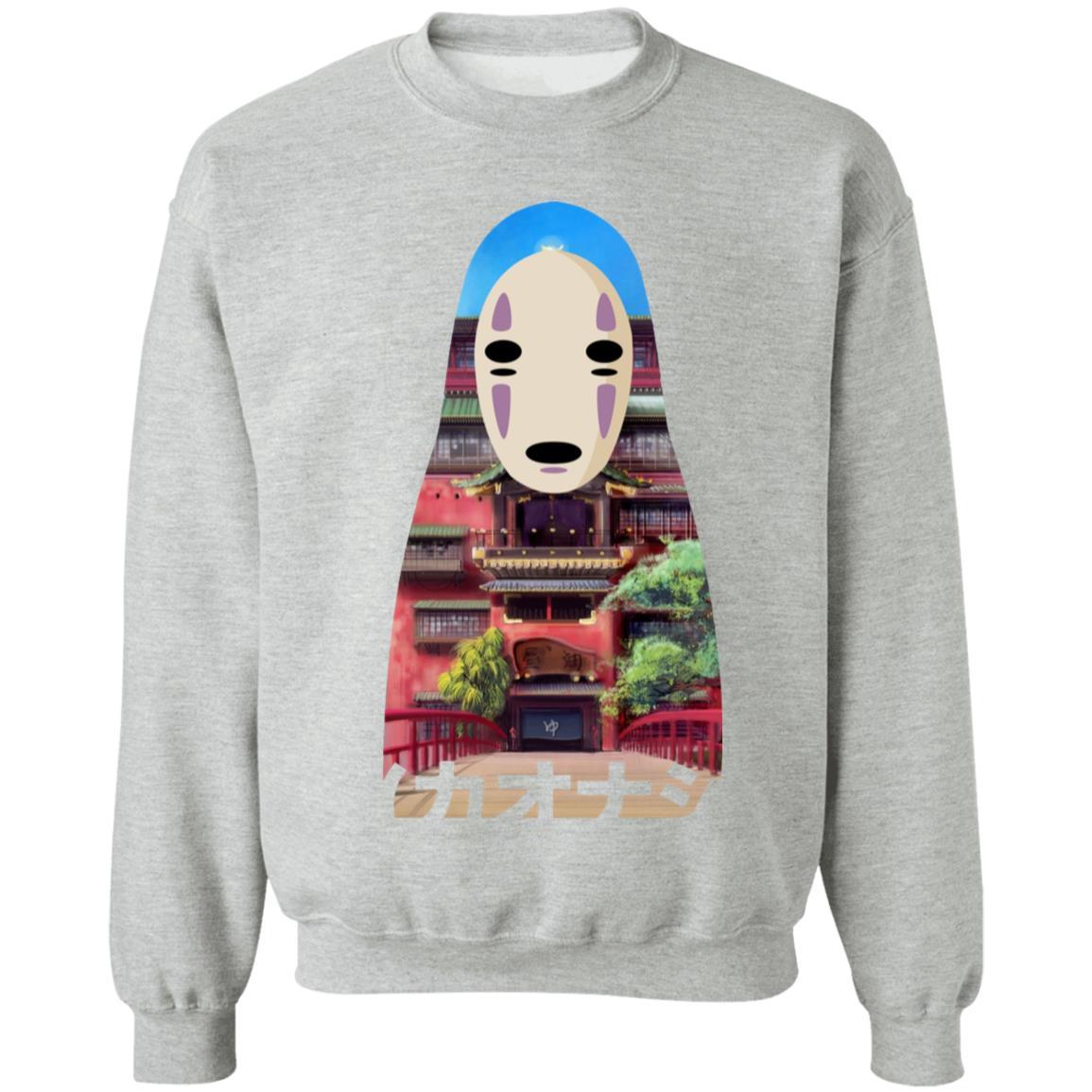 Spirited Away Kaonashi Cutout Colorful Sweatshirt