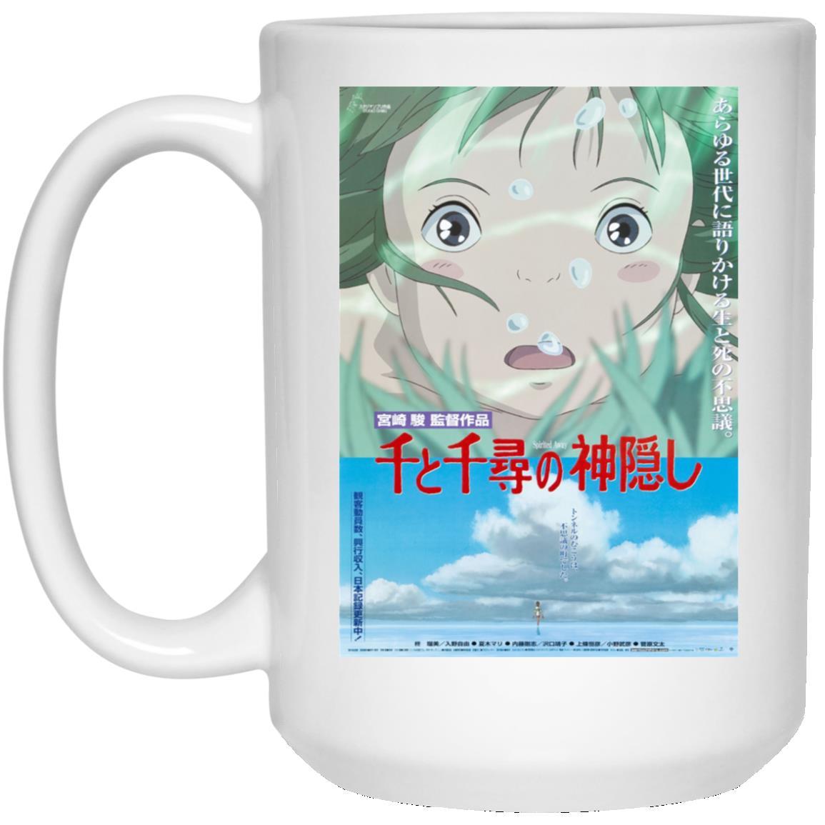 Spirited Away Poster Mug