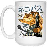 The Cat Bus Kong Mug 15Oz
