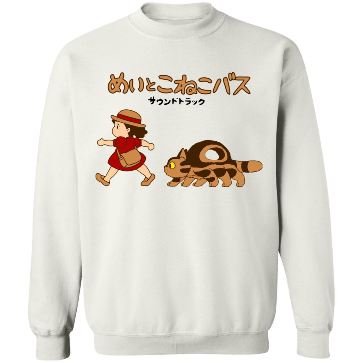 My Neighbor Totoro Cat Bus and Mei Unisex Sweatshirt