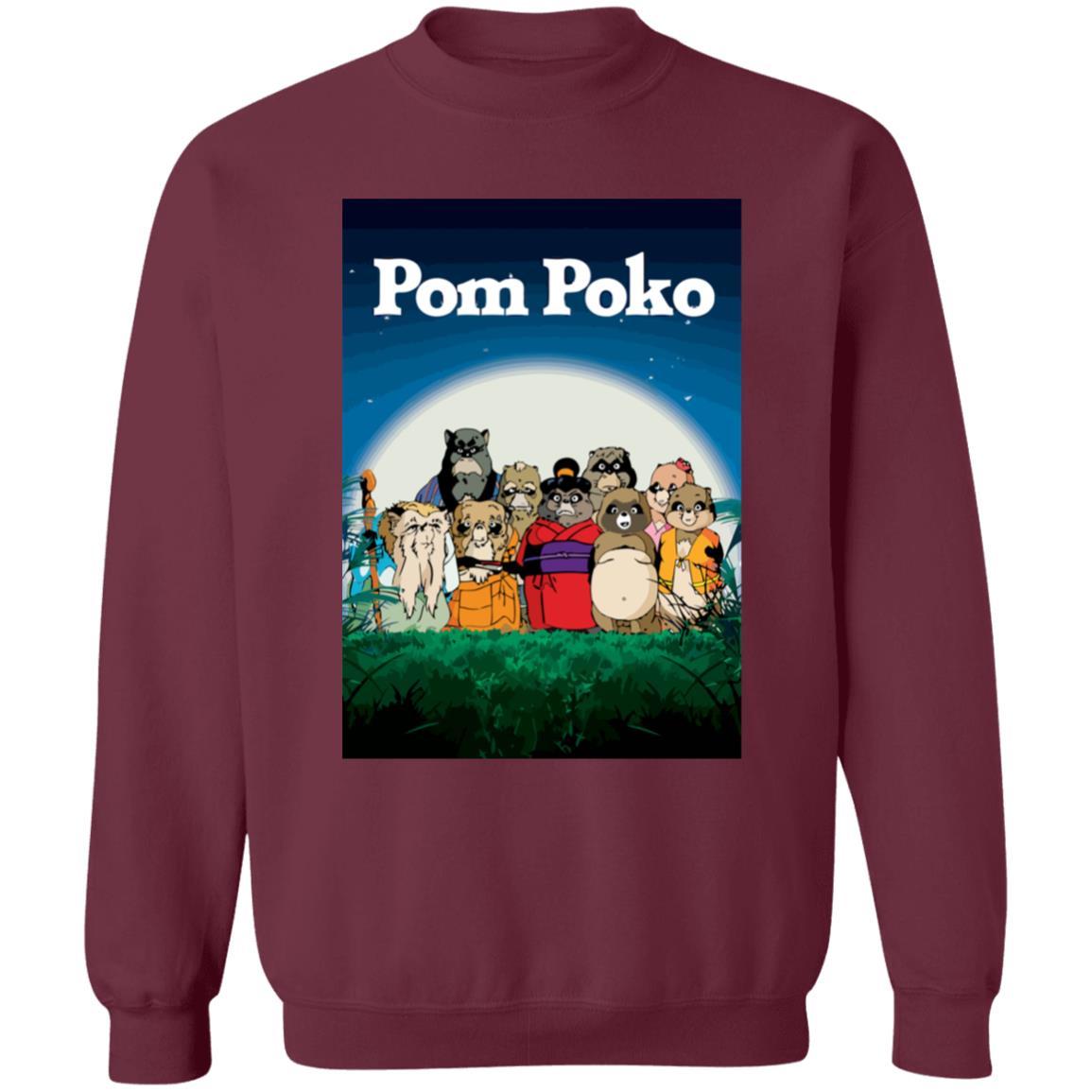 Pom Poko Poster Sweatshirt Unisex