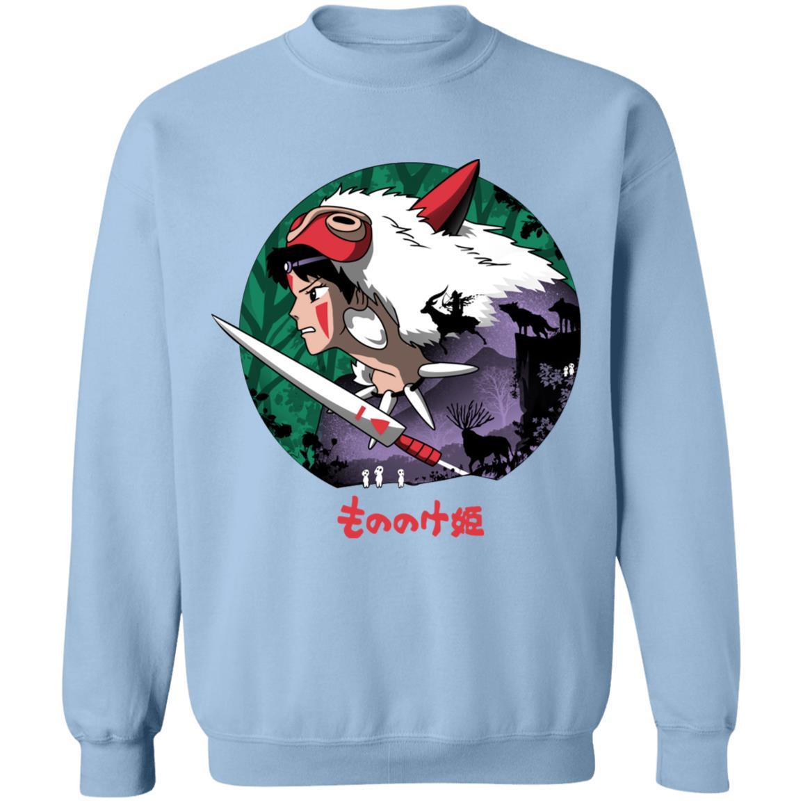 Princess Mononoke's Journey Sweatshirt