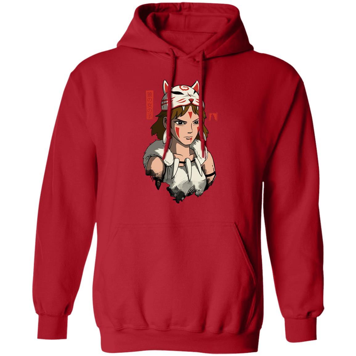 Mononoke The Wolf Girl Hoodie